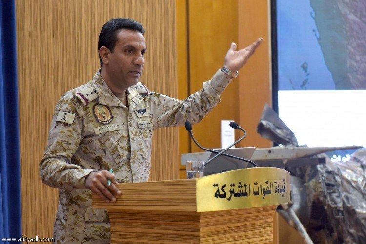 Коалиция по поддержке законной власти в Йемене адресовала обвинения в инциденте в Джабаль Раас Совместной комиссии по раследованию инцидентов