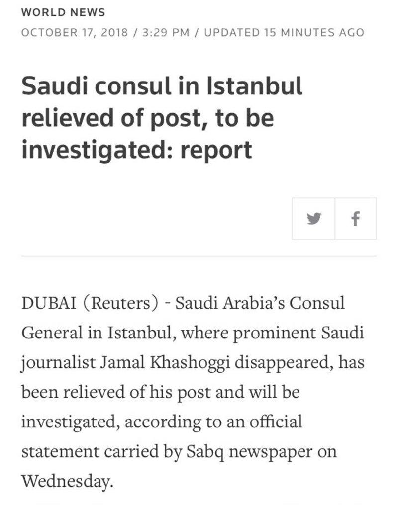 Профессиональная и моральная деградация Reuters: Известное агентство попалось в ловушку подлога, приписав ложную новость порталу «Сабк»