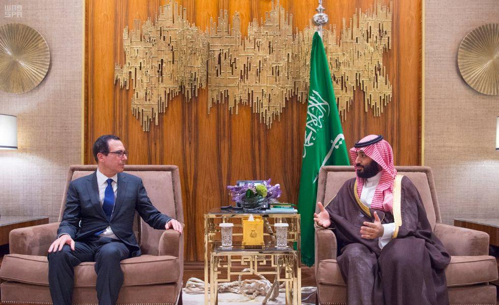 Его Высочество наследный принц встретился с министром финансов США