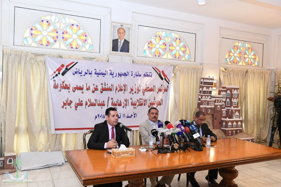 Бежавший хусиитский министр: хусииты находятся на последнем издыхании