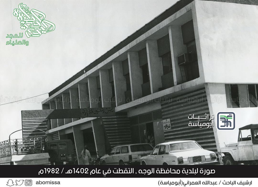 Провинциальные города Королевства Саудовская Аравия на ретрофотографиях