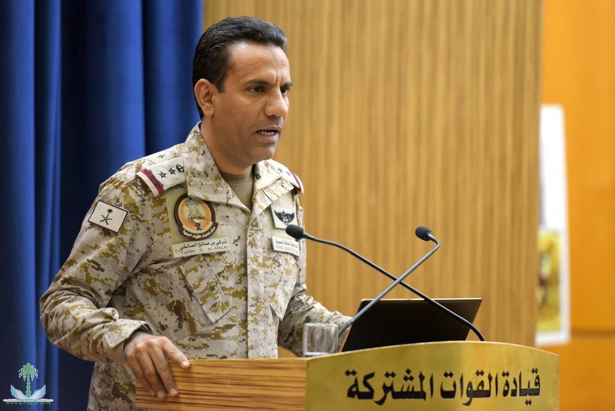 Коалиция объявила об уничтожении пусковой установки баллистических ракет хусиитов в провинции Саада