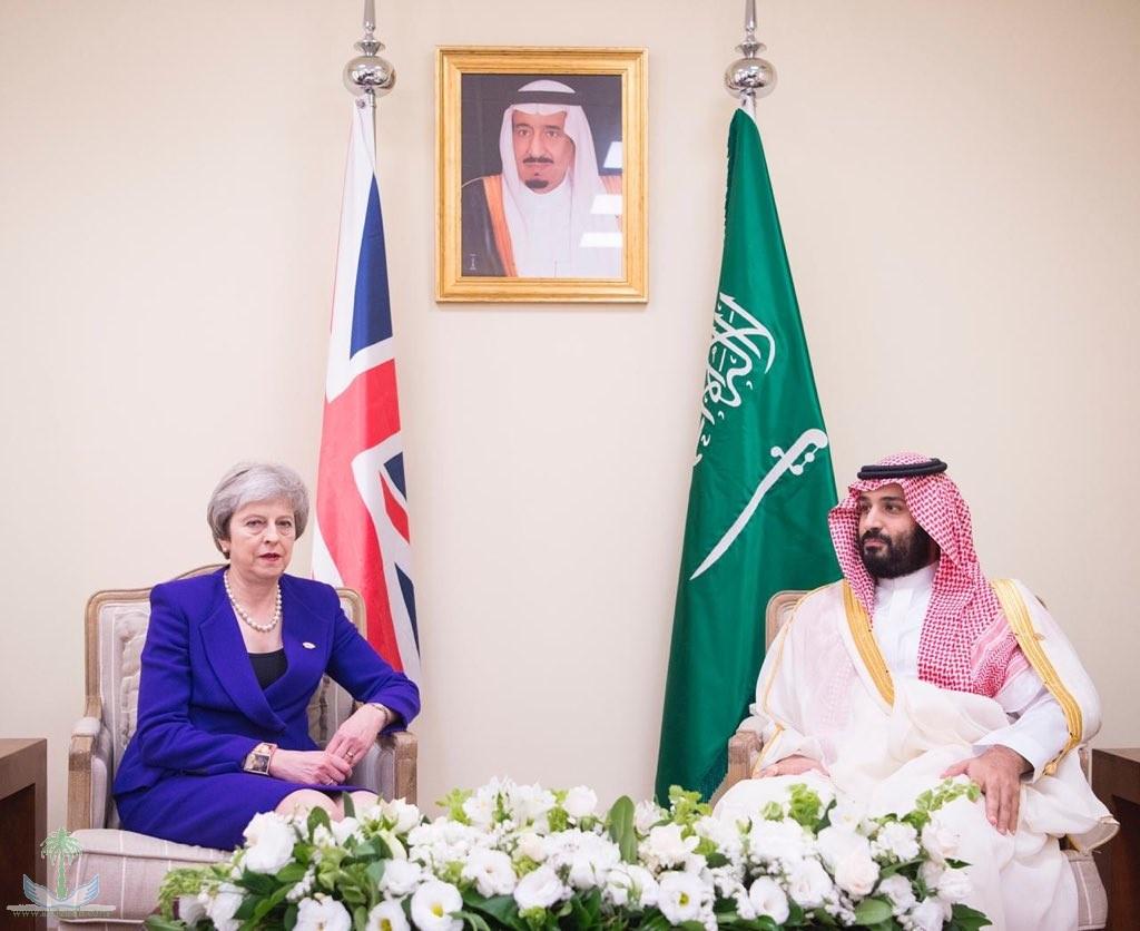 Наследный паринц провёл встречи с лидерами государств-членов G20 на полях саммита