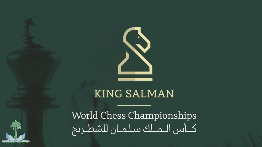 Второй турнир по шахматам Чемпионата имени Короля Салмана  перенесён из Эр-Рияда в Санкт-Петербург