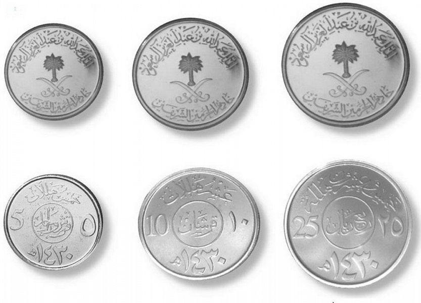 Обнародована новая серия образцов саудийской валюты