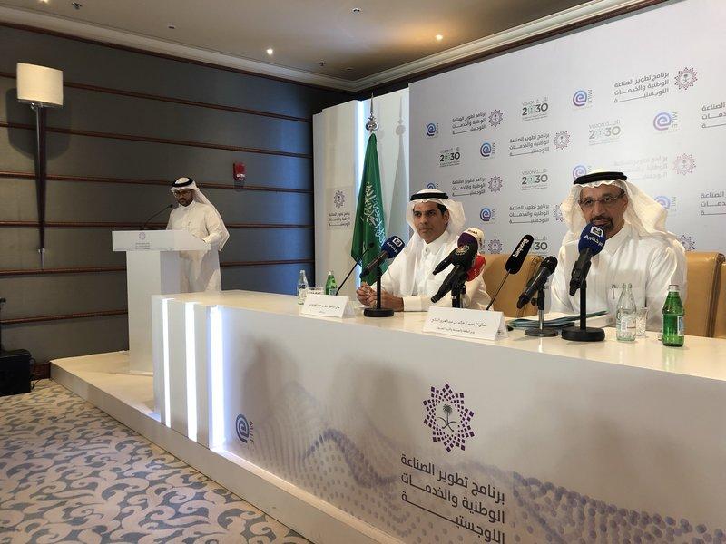 Министр энергетики: Программа промышленного развития, которую запустит наследный принц, привлечёт 1.6 трлн.риалов