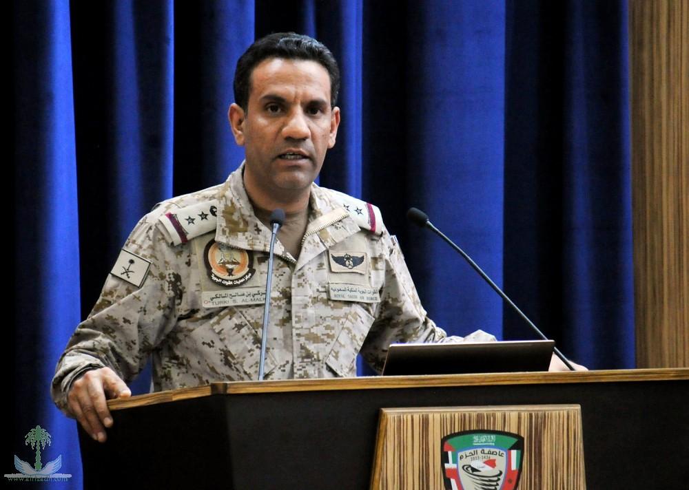 аль-Малики: мы отследили  лагеря подготовки  хусиитов и атаковали 181 обучающегося там хусия