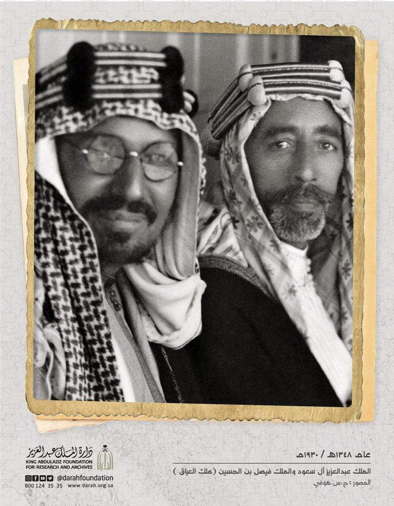Редкая фотография запечатлела 89 лет назад на одном снимке  Короля Абдулазиза и Короля Ирака