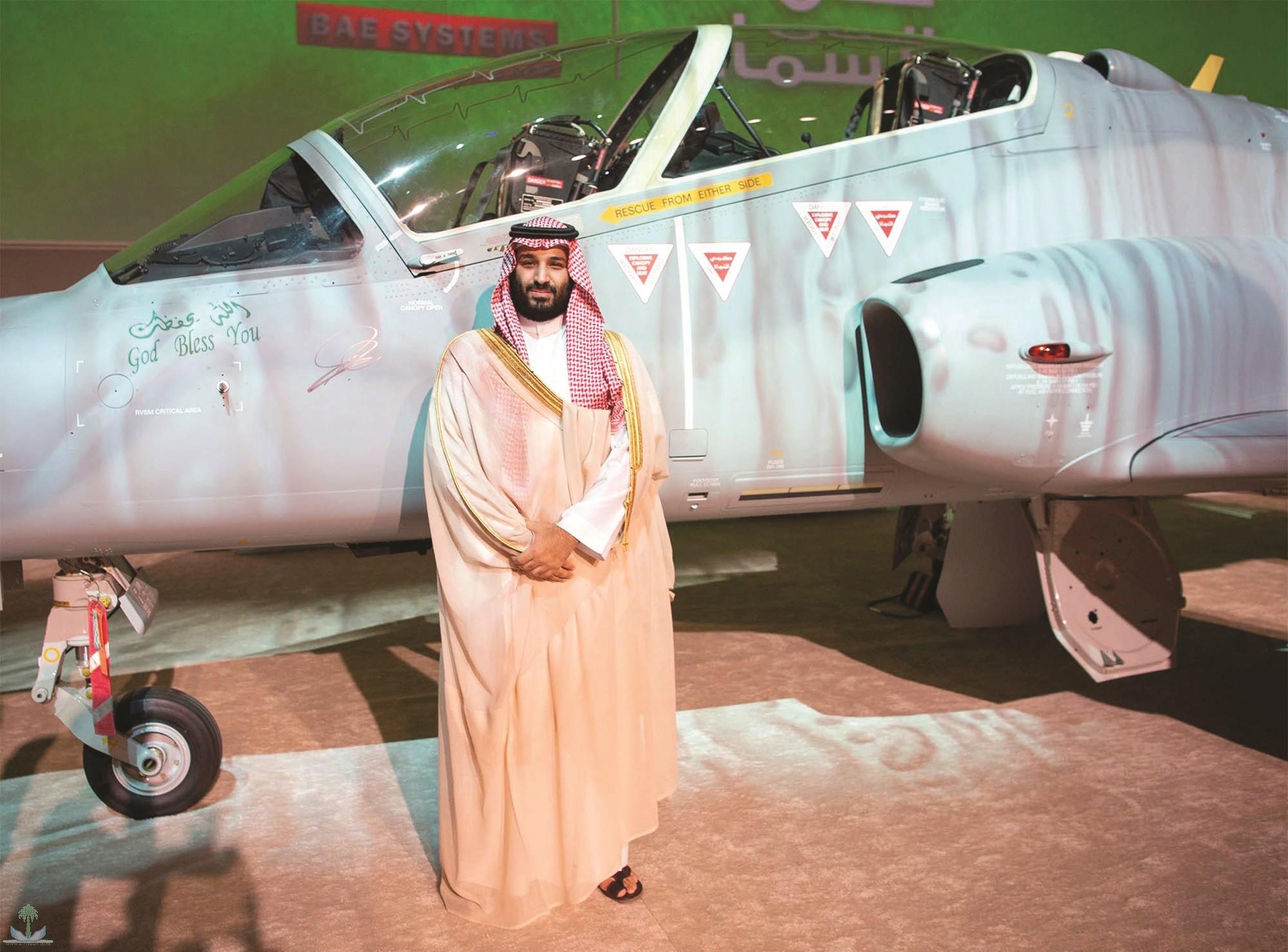 Наследный принц открыл первый тренировочны реактивный самолёт местного производства и основал  проект центра ВВС