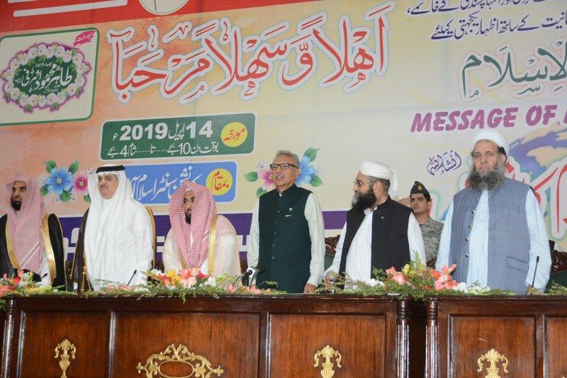 На международной конференции в Исламабаде: принц Мухаммад бин Салман награждён премией  как самая влиятельная персона в мире в 2018г.