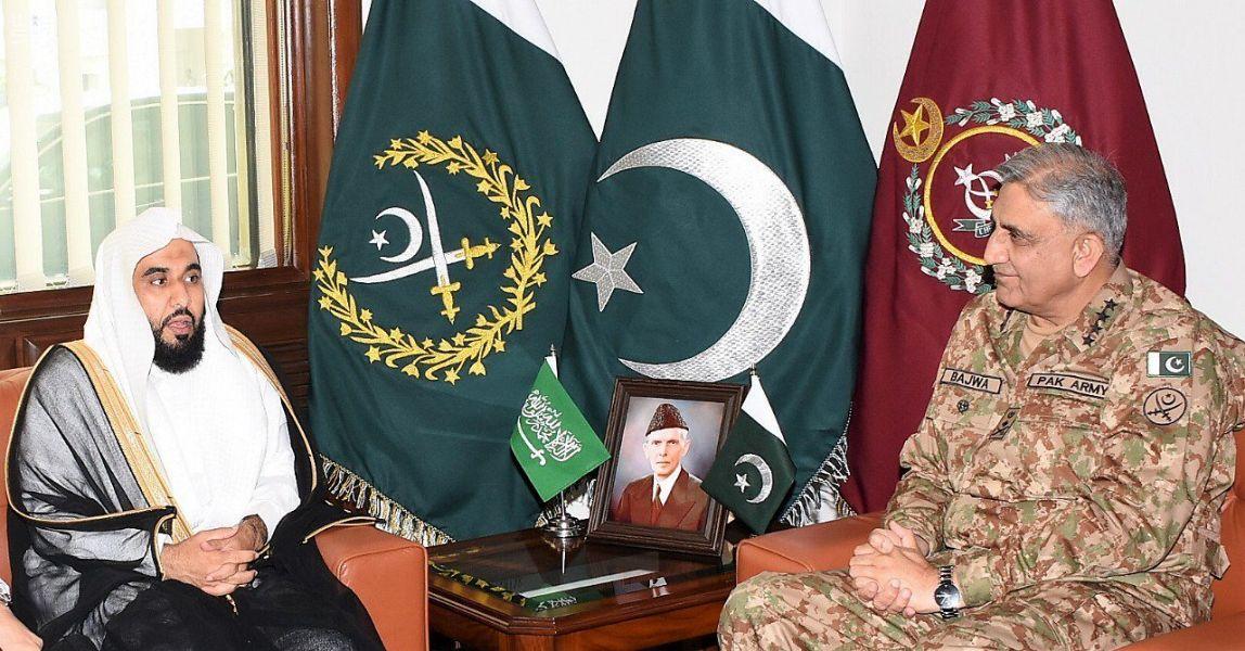 Начальник Генерального штаба армии Пакистана встретился с имамом Запретной Мечети