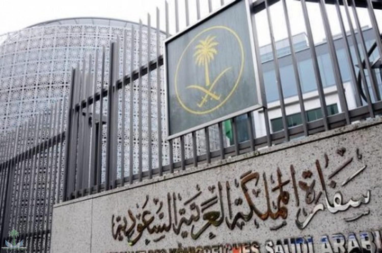 Посольство Королевства в Грузии подтвердило действительность загранпаспортов подданных Маха и Вафа