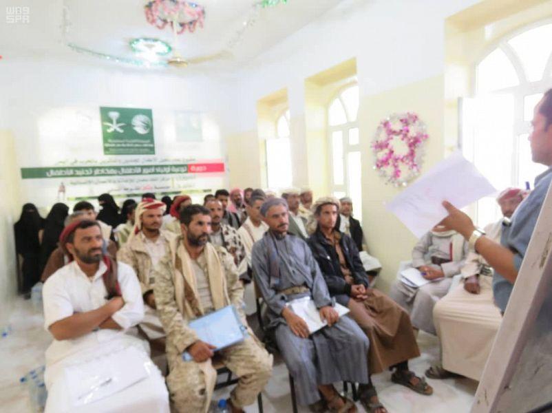 Центр гуманитарной помощи им.Короля Салмана проводит в Маарибе информационные встречи об опасности рекрутинга детей-солдат