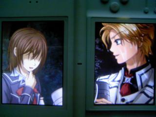 Vampire knight dating games online