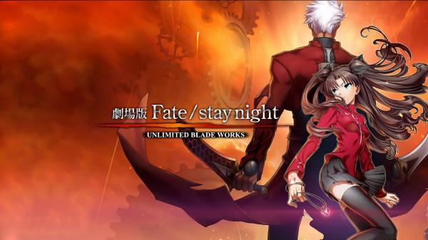 Konachan.com - 67411 archer fate_stay_night sword tohsaka_rin weapon