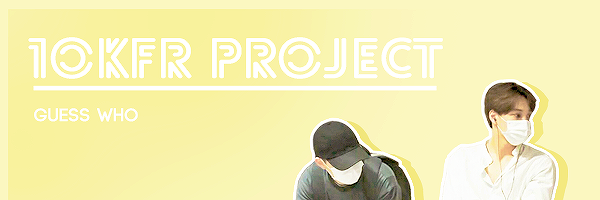 guess who banner