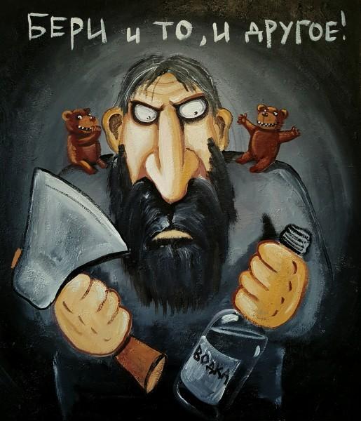 ложкин_бери_и_то_и_другое
