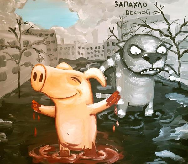 ложкин_запахло_весной_котик_свинья