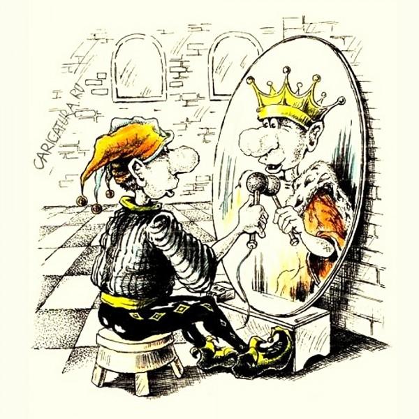 карикатура_король_шут_зеркало_1000