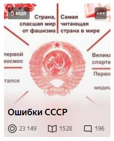 Opera Снимок_2019-09-29_123147_zen.yandex.ru