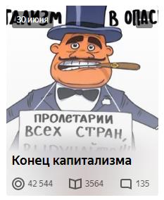 Opera Снимок_2019-09-29_123023_zen.yandex.ru