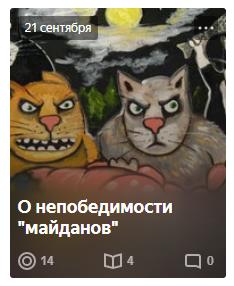 Opera Снимок_2019-09-29_121828_zen.yandex.ru