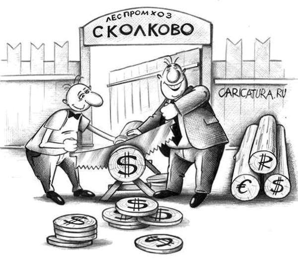 карикатура_наука