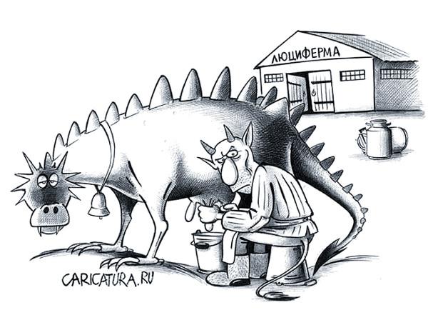карикатура_люциферма