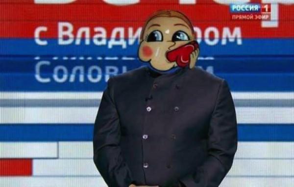 юмор_шарж_соловьев