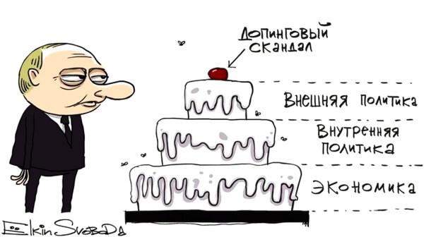 елкин_вишенка_на_торте