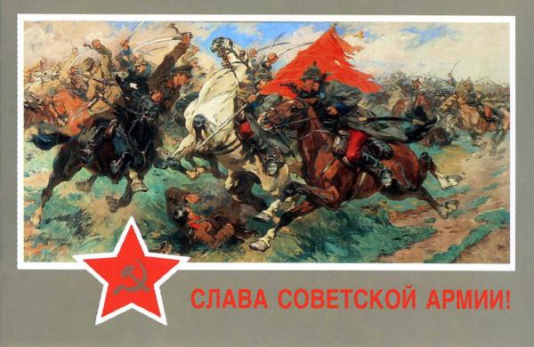 открытка_слава_Советской_Армии