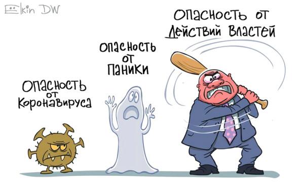 елкин_об_опасности