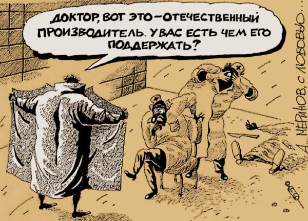 меринов_поддержать_отечественного_производителя