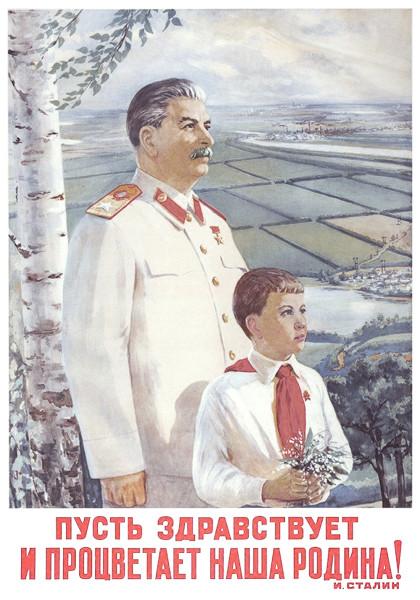 плакат_сталин