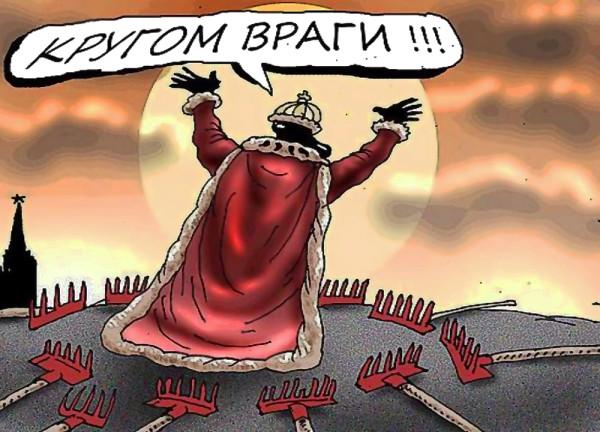 меринов_кругом_враги_грабли