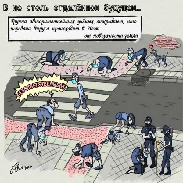 карикатура_короновирус_четвереньки_будущее_1000