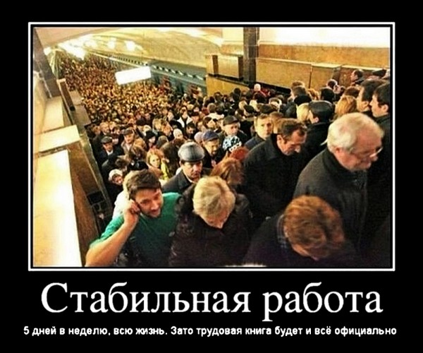 демка_стабильная_работа