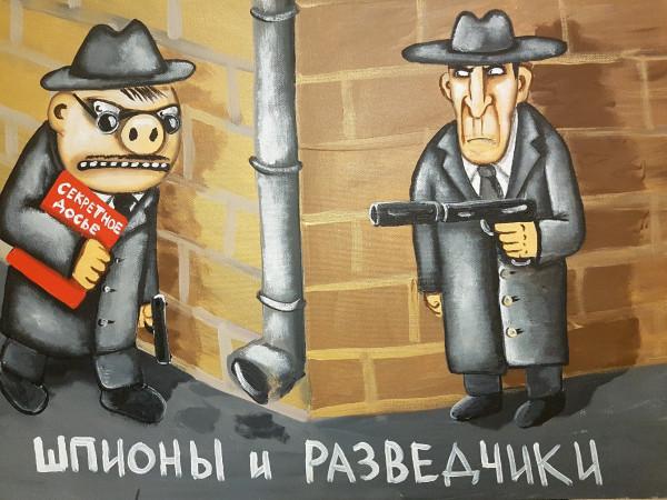 ложкин_шпионы_и_разведчики