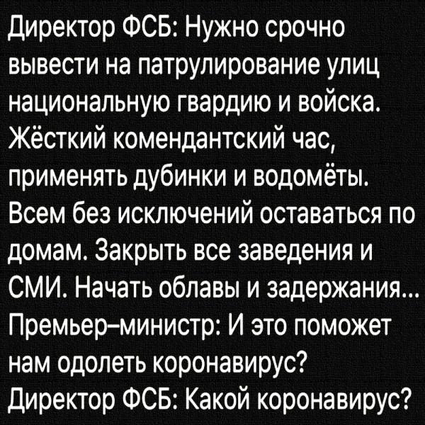 юмор_логика_насилия_ч