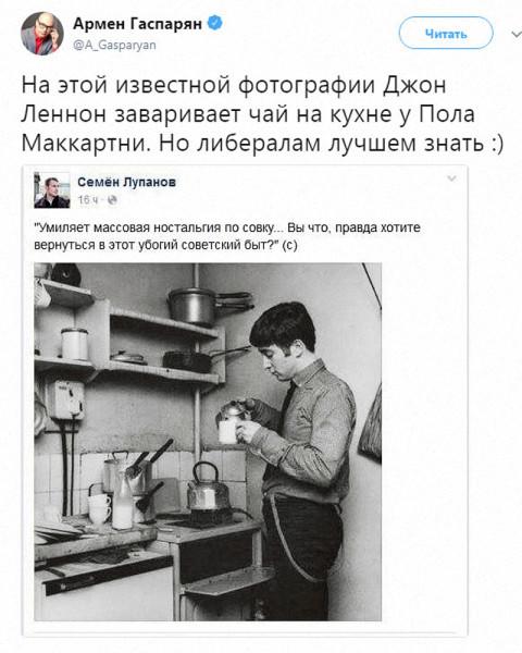 кухня_пола_маккартни