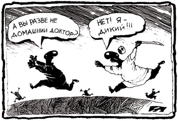 карикатура_домашний_доктор