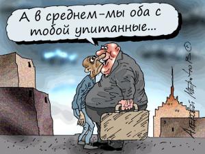 меринов_в_среднем