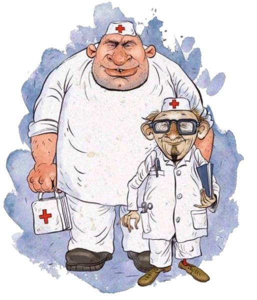 врач_и_санитар