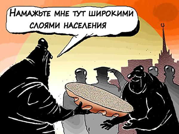 меринов_намажте_мне