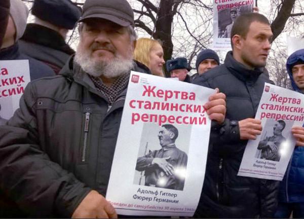 жертва_сталинских_репрессий