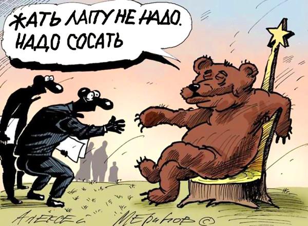 жать_лапу