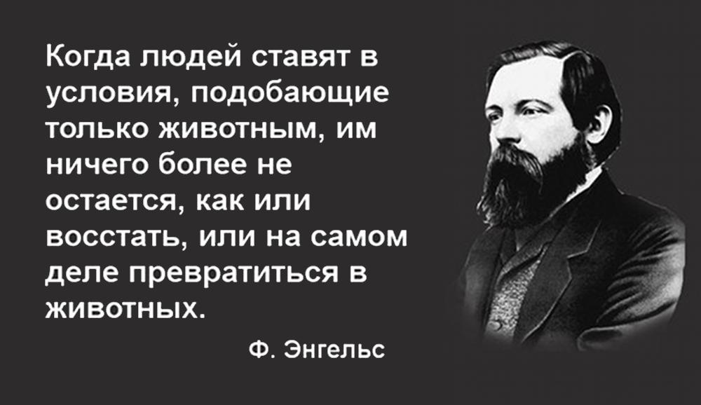 https://ic.pics.livejournal.com/kajaleksei/23387477/32583/32583_original.jpg