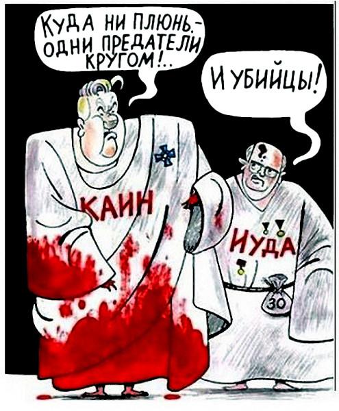 карикатура_ЕБН_ГМС
