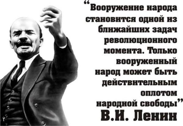 только_вооруженный_народ