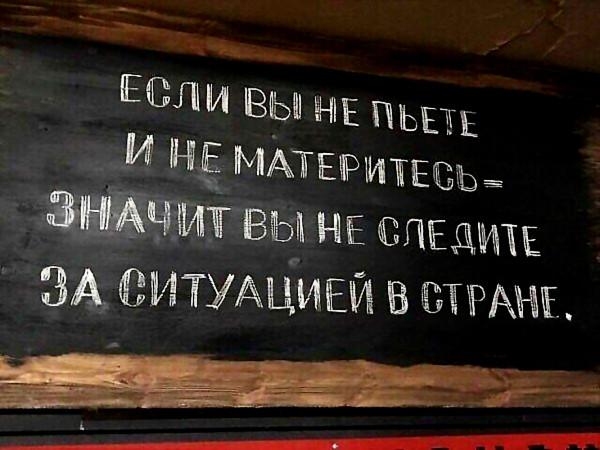 плакатик_если_вы_не_пьете